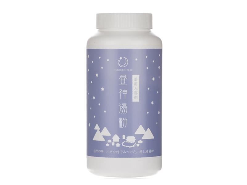 昼神湯粉(薬用入浴剤)ボトル